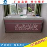 泰州朵朵科技婴儿洗浴中心设备 宝宝游泳池 新生儿洗礼池洗浴池厂家直销