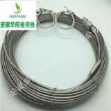 安徽华阳制造MI高温加热丝MI高温加热电缆