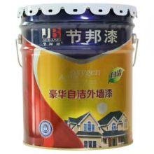 广东乳胶漆-外墙工程漆-优质高级外墙乳胶漆价格批发