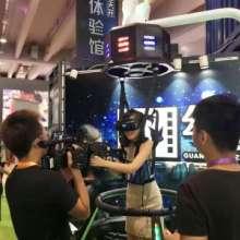 广州VR跑步机出租VR万向射击游戏虚拟现实体验设备批发