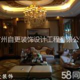 广州二手房翻新设计二手房翻新设计公司广州二手房翻新装饰电话