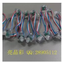 LED外露灯串方形全彩15*15 5V12MM发光字冲孔字RGB 灯串台湾晶元