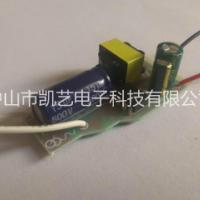 驱动电源厂家_驱动电源价格_优质驱动电源批发