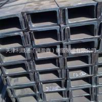 热轧槽钢厂家直销  热轧槽钢标准 热轧槽钢的材质是什么