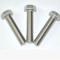 国标螺栓厂家 国标螺栓批发 国标螺栓价格