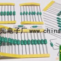 0204到0512全系列色环电感 节能灯专用高Q值电感批发 订制0514色环电感