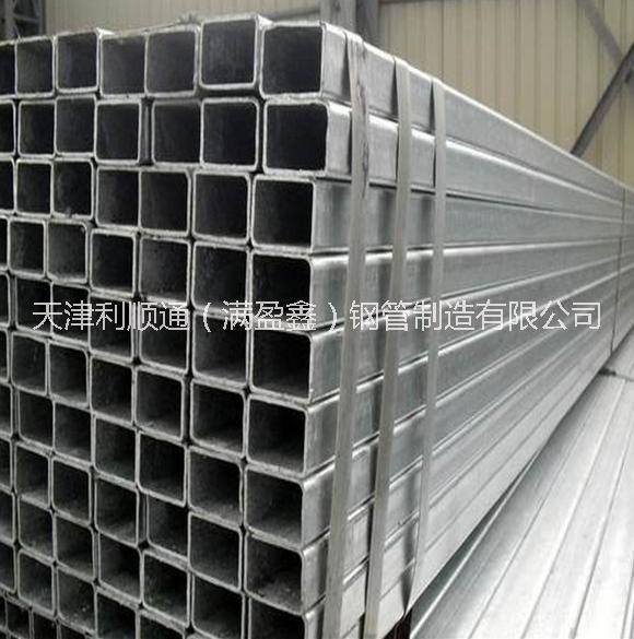 热镀锌钢管厂家直销 热镀锌钢管现货 镀锌圆管价格表  镀锌方管