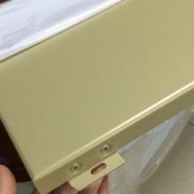 阳江外墙装修铝单板什么价格@氟碳铝单板出售@铝单板厂家量身定制