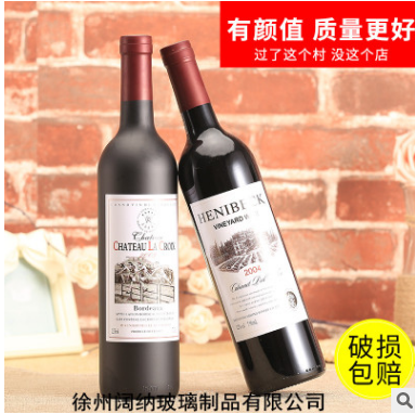 厂家直销500ml/750ml仿真红酒瓶空瓶装饰玻璃葡萄酒瓶装饰