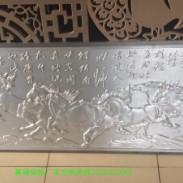 广东浮雕铝板厂家图片