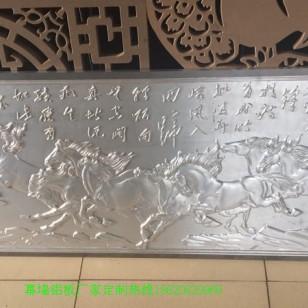 浮雕铝板定制价格图片