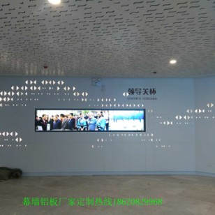 艺术雕花铝单板装饰文化图片