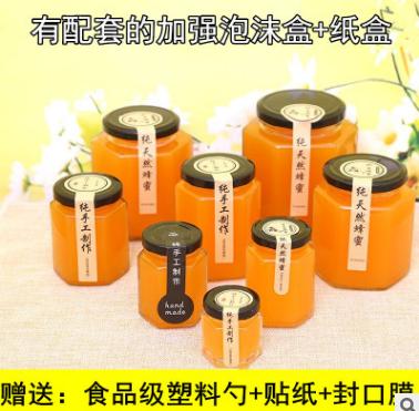 装瓶六棱玻璃瓶密封罐陶瓷包直销食品蜂蜜瓶燕窝果酱罐头瓶韩国花盆酱菜图片