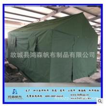 供应8-10人施工帐篷户外野营帐篷棉帐篷可定做大型帐篷批发