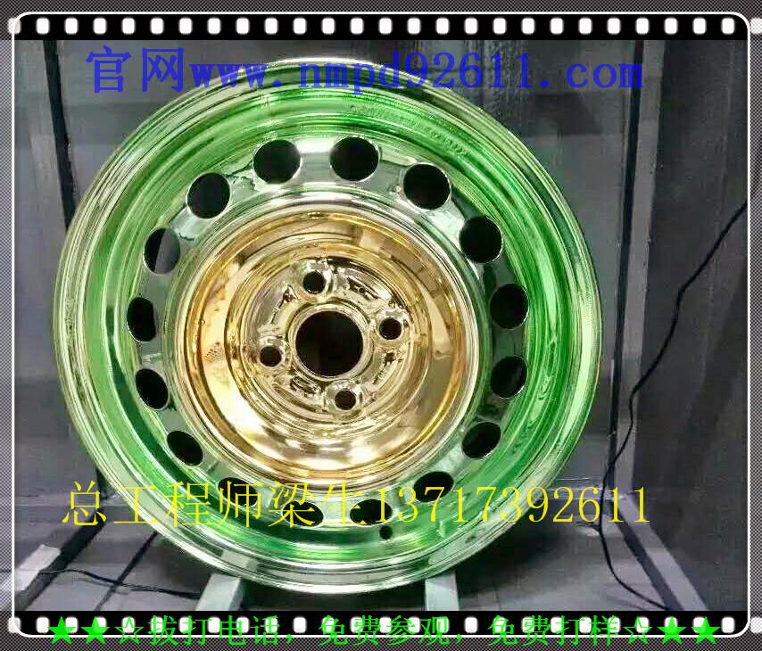 金属纳米喷涂-车轮毂专业纳米镜面电镀喷镀环 保纳米镜面电镀厂供 金属纳米喷涂-车轮毂专业纳米喷镀