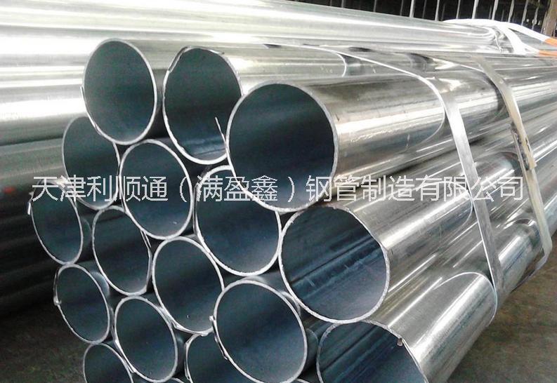 2017镀锌钢管价格 镀锌圆管市场价格 镀锌圆管各种规格报价