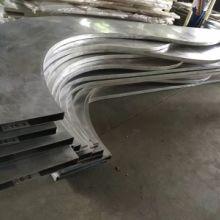 厂家直销异形铝方通|各种规格尺寸铝方通定做|铝格栅方通幕墙