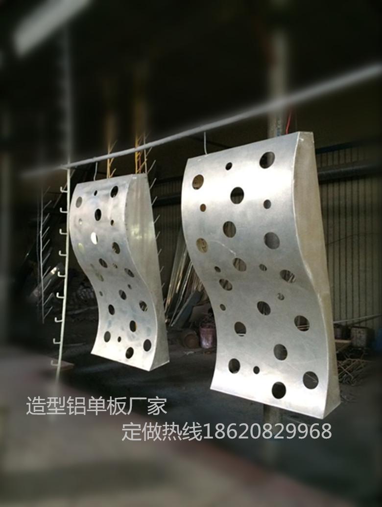 广东铝单板吊顶图&室内吊顶铝单板&波浪形铝单板幕墙定制18620829968