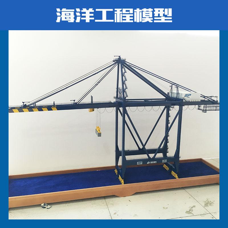 烟台海洋工程模型公司@烟台海洋工程模型@烟台海洋工程模型厂家