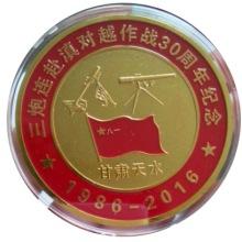 西安奖章厂家 西安奖章 纪念章 金属看盘批发