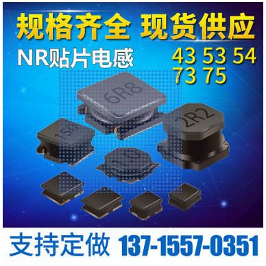 陶瓷贴片电感 中山陶瓷贴片电感,多层平绕式屏蔽贴片电感