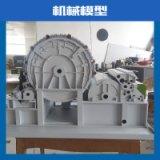 专业设计制作、加工定制各种比例各种尺寸机械模型,产品模型欢迎来图加工定做