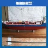 船舶模型公司@船舶模型制作公司@船舶模型制作价格@船舶模型制作厂