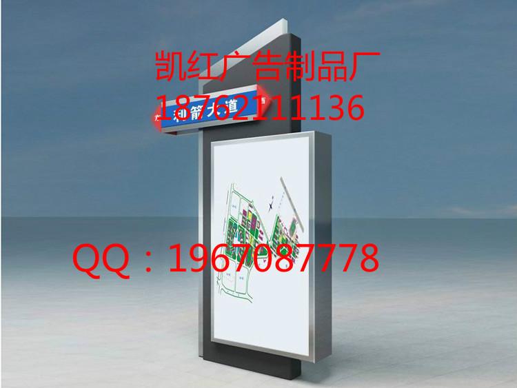 邓州滚动灯箱系统18762111136