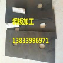钢板加工 Q235S材质 合金钢板加工 数控激光切 河北乾胜管道有限公司