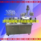 紧急采购30毫升口服溶液灌装旋盖机批发采购HSGX
