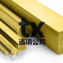 C89325无铅环保铋黄铜进口易切削铋黄铜合金化学成分力学性能图片