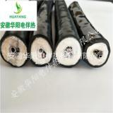 华阳制造 一体化电伴热取样管/烟气在线监测伴热采样管/伴热复合管