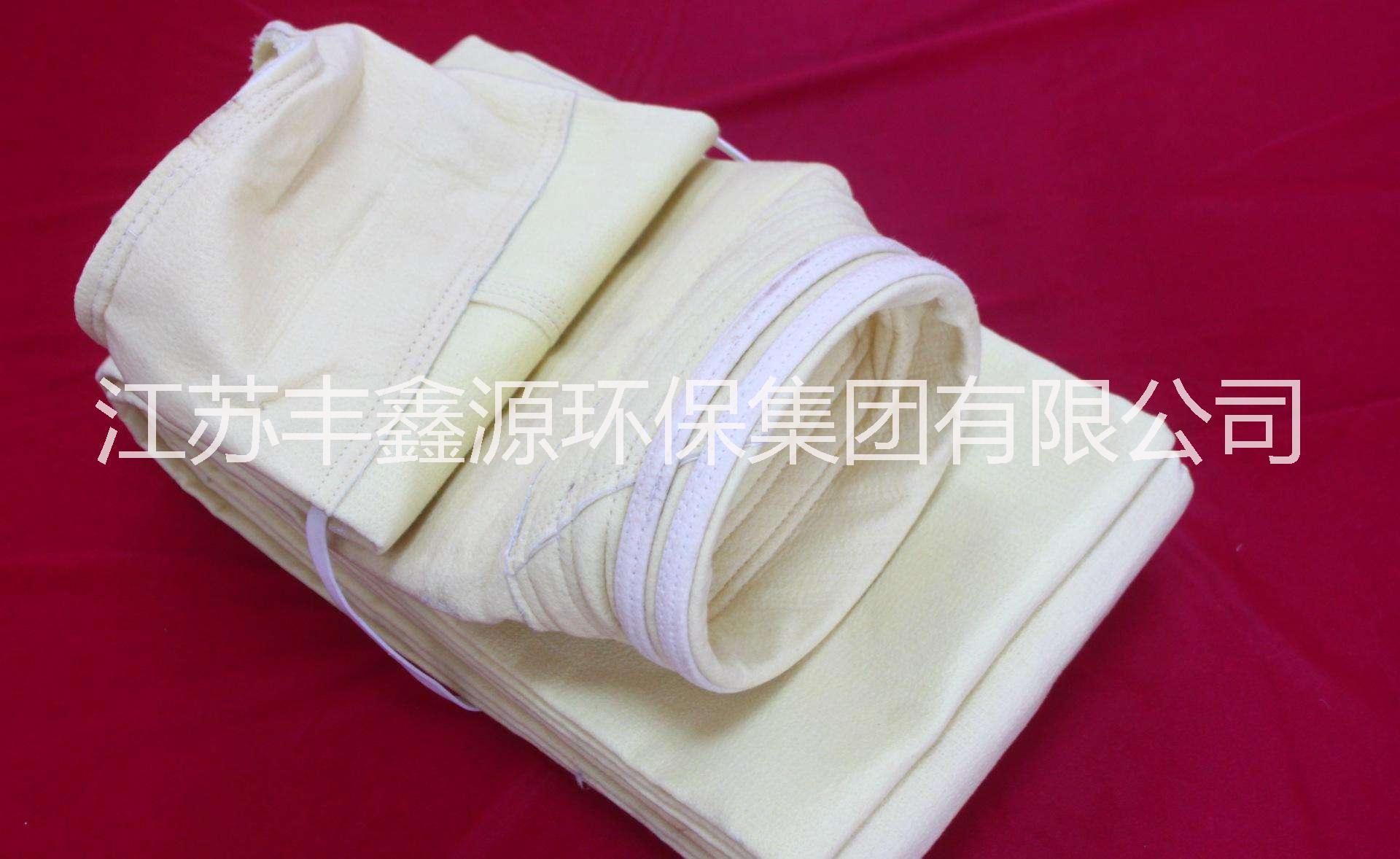 覆膜PTFE除尘布袋