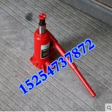 供应立式液压千斤顶2T-50T批发