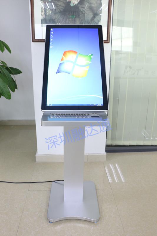 手机网银一体机 深圳市融达通金融设备有限公司 手机网银一体机/手机银行体验机