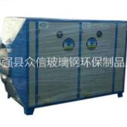 光氧除臭 光氧废气净化器厂家直销