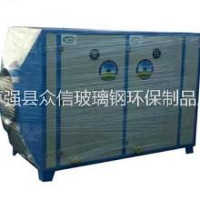 光氧除臭 光氧废气净化器厂家直销图片