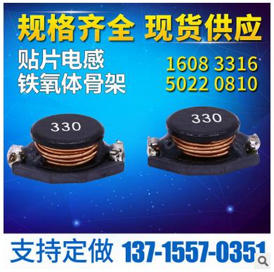 中山绕线电感,多层平绕式非屏蔽高频电感