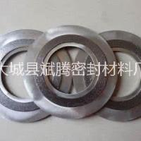 供应江门内外环金属缠绕垫片 内外环金属缠绕垫片厂家