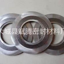 供應江門內外環金屬纏繞墊片 內外環金屬纏繞墊片廠家圖片