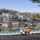 内江假山  假山设计公司哪家好 假山设计施工