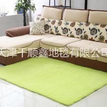 供应批发加厚羊羔绒客厅地毯家用方块形脚垫卧室地毯地垫供应