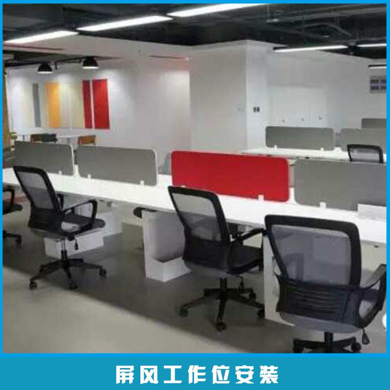 苏州具安装服务公司承接屏风工作位安装办公家具/拆装维修/同城配送