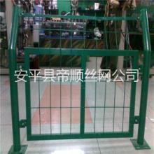 安平县帝顺圈地护栏网生产厂家特价批发