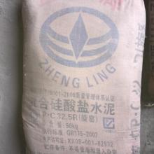 厂家供应普通硅酸盐水泥的批发
