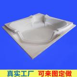 按摩缸吸塑模铸造吸塑成型加工厚片吸塑模具批发吸塑模具厂家吸塑模具供应商