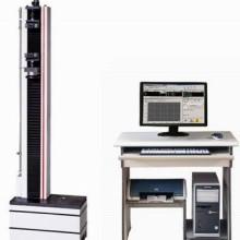 3KN(单臂式)微机控制电子多工能试验机厂家直销微机控制电子拉力试验机批发
