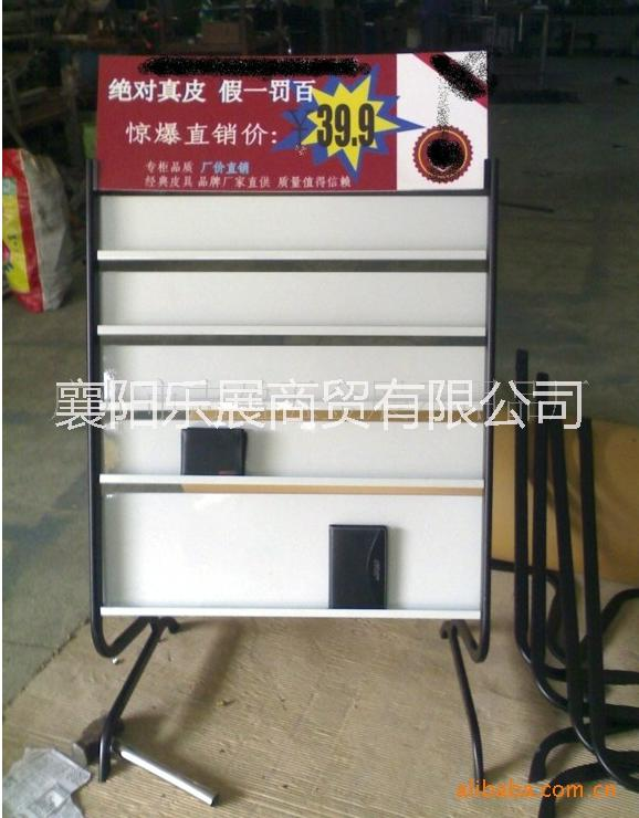襄阳专业生产皮带展示架 钱包 包包店面货架 服装货架批发