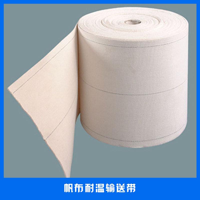 湖北PVC输送带厂家,湖北PVC输送带加工厂,湖北PVC输送带生产厂家,湖北PVC输送带报价/价格