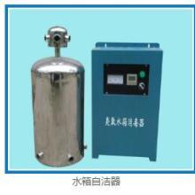 水箱自洁器水箱自洁器宁夏水箱自洁器厂家水箱自洁器批发价格